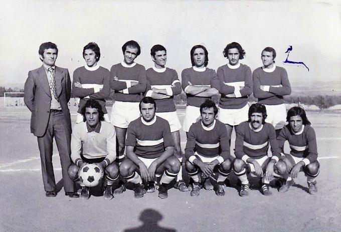 Arbus Calcio 1976-1977