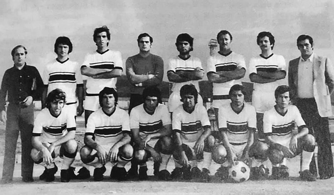 Carbonia Calcio 1939 - 1975-1976